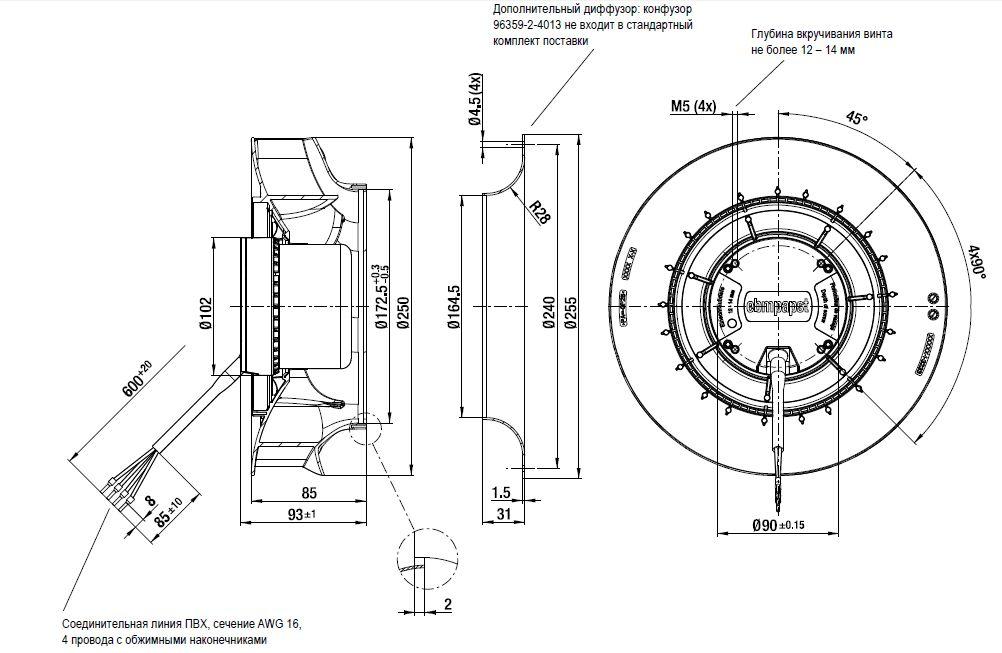 R3G250-RNB5-02 ebmpapst вентилятор чертеж