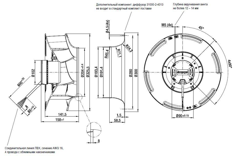 R3G310-RN99-01 ebmpapst вентилятор чертеж