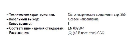 G1G097-AA07-01 Ebmpapst вентилятор компактный