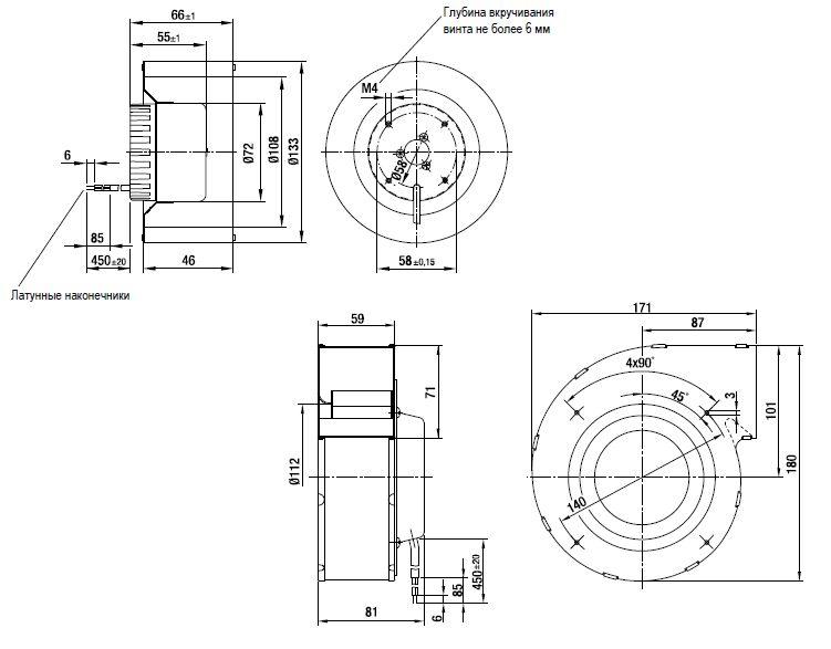 G1G133-DE03-02 Ebmpapst вентилятор компактный