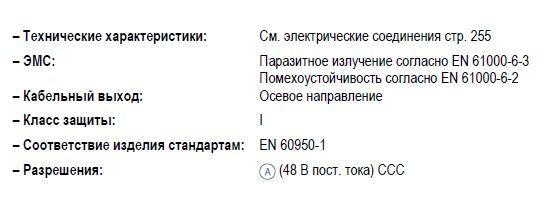 G1G140-AV17-02 Ebmpapst вентилятор компактный