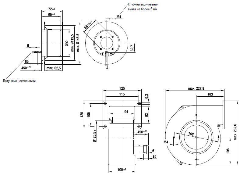 G1G146-BA07-52 Ebmpapst вентилятор компактный