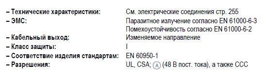 D1G133 ebmpapst вентилятор чертеж