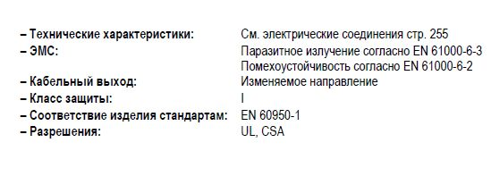 D1G146 ebmpapst вентилятор чертеж