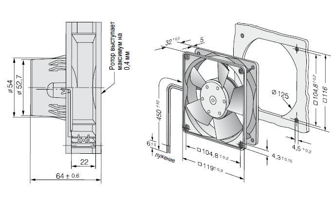 AC4300H ebmpapst вентилятор чертеж