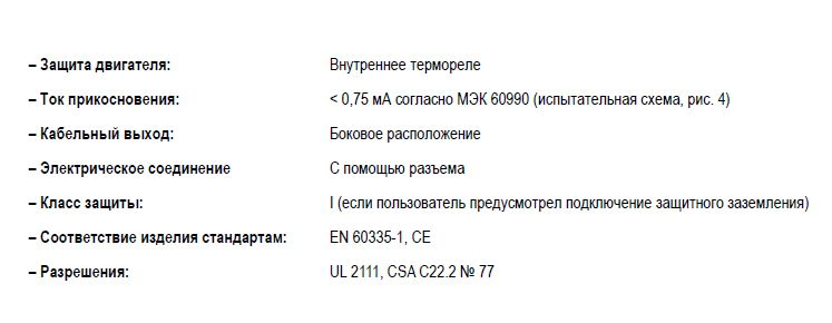 K2E200-AA12-01 ebmpapst вентилятор чертеж