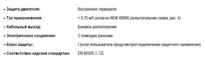 K2D200-AA02-02 ebmpapst вентилятор чертеж