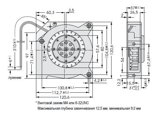 RL90-18/00 ebmpapst вентилятор чертеж