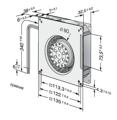 RG90-18/06 ebmpapst вентилятор чертеж