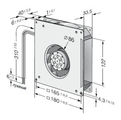 RG125-19/06 ebmpapst вентилятор чертеж