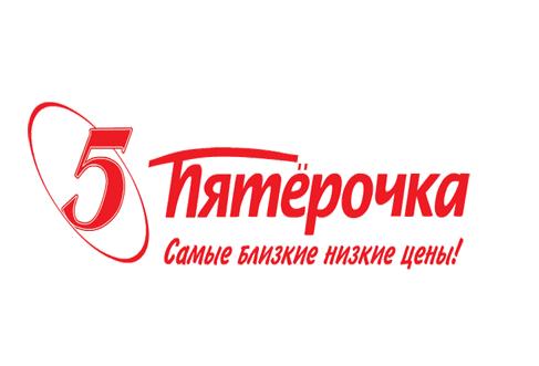 Пятерочка логотип