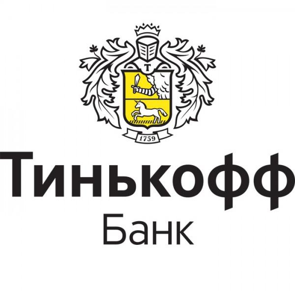 Тинькофф логотип