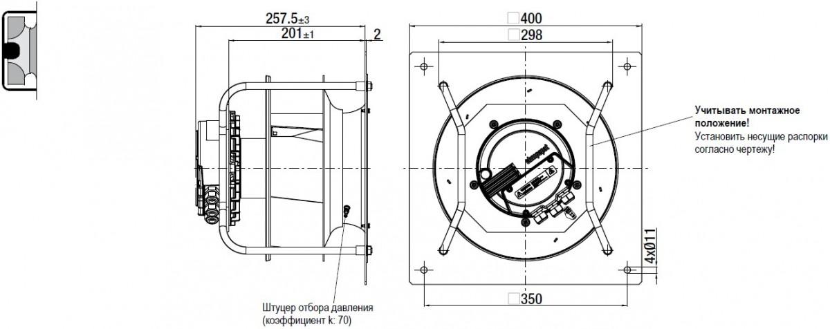 K3G250-AY11-C2 чертеж