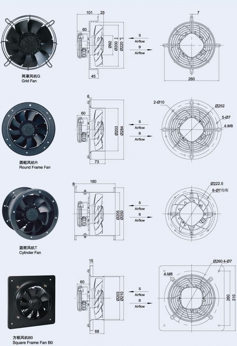 YWF-2E-200-B-92/15-G чертеж