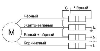 ВР-500 электрическая схема подключения