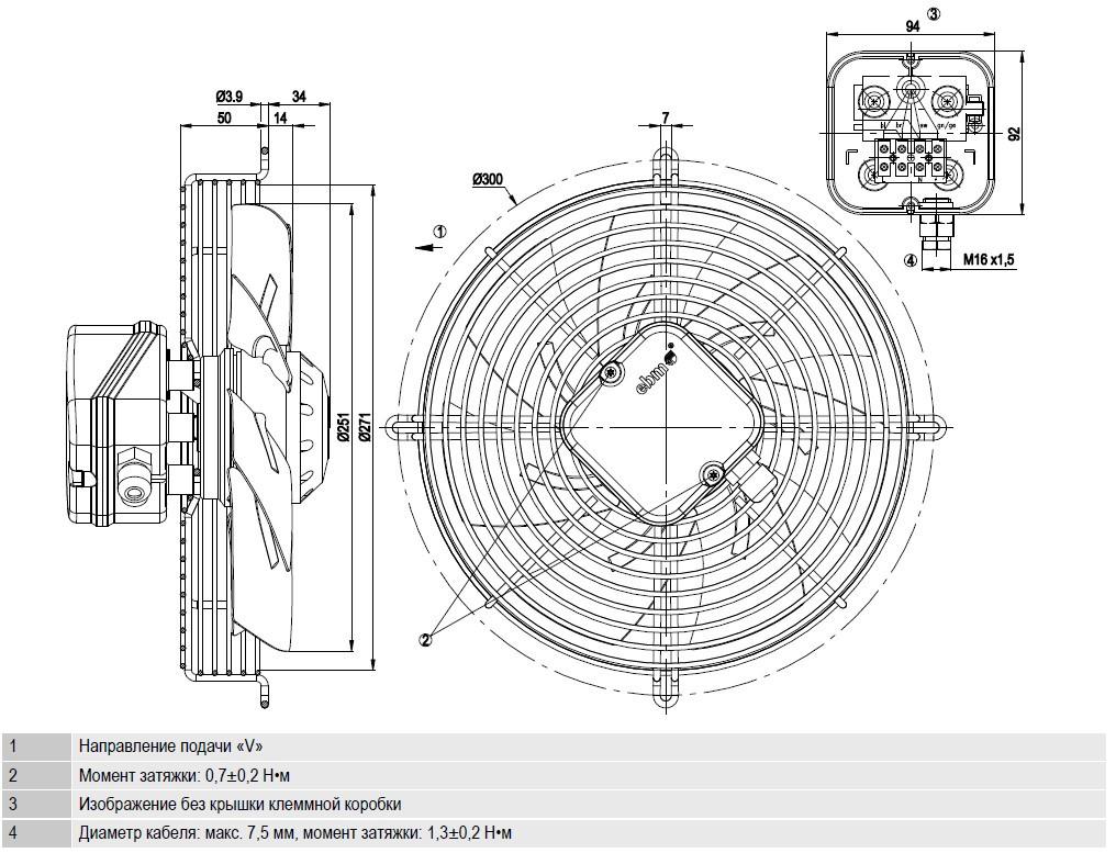 S2E250-AL06-11 чертеж