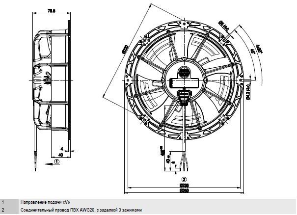 W1G200-EC91-45 Ebmpapst чертёж