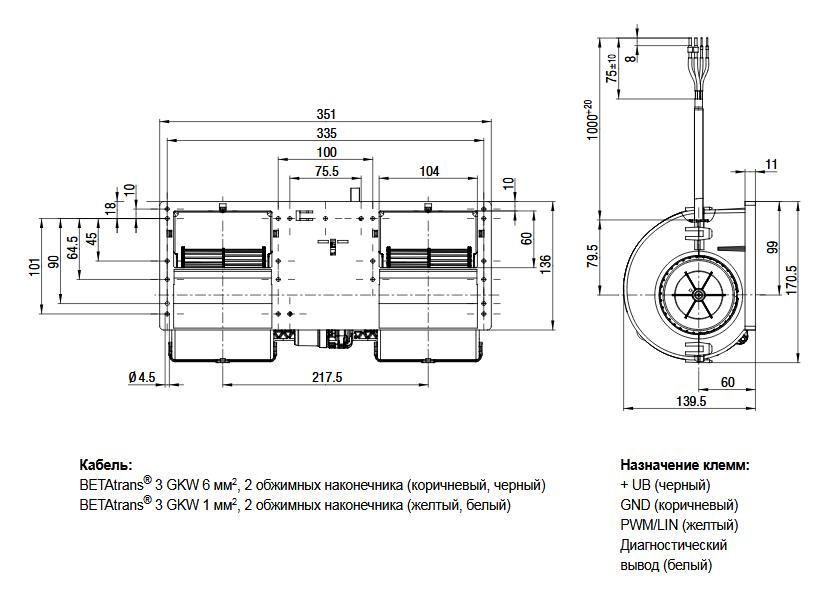 Двойной центробежный автомобильный вентилятор K3G097-AS82-82