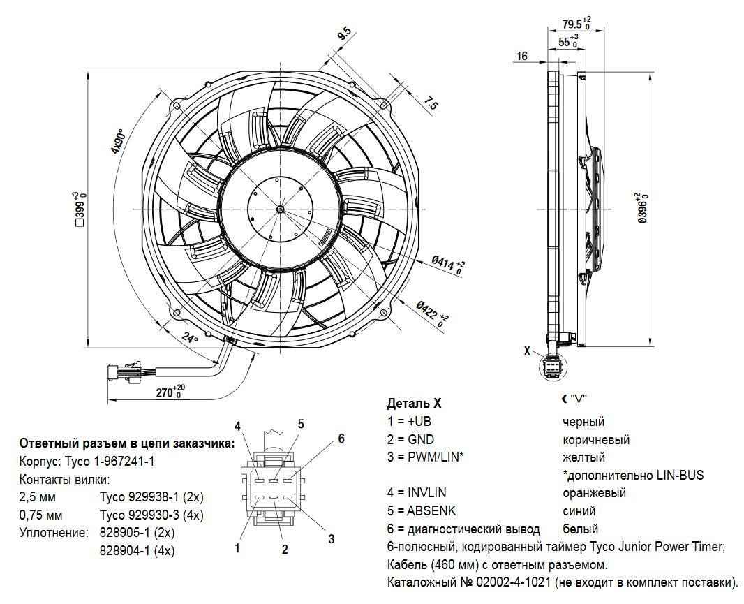 Осевой автомобильный вентилятор W3G385-BV44-01