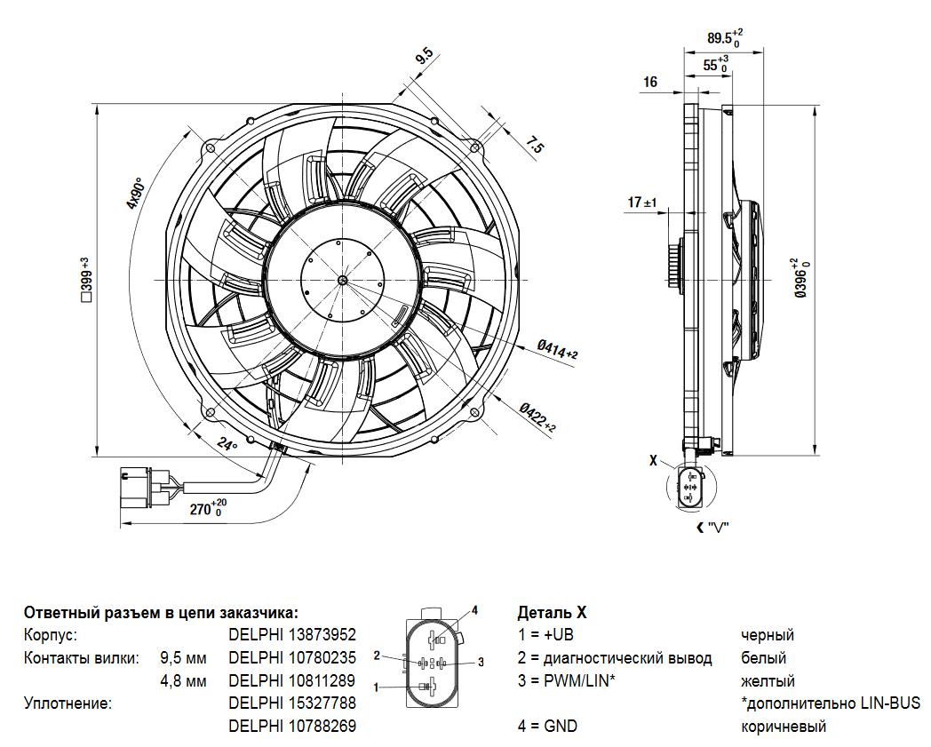 Осевой автомобильный вентилятор W3G385-CT65-21