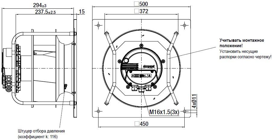 K3G310-AX52-90 чертеж