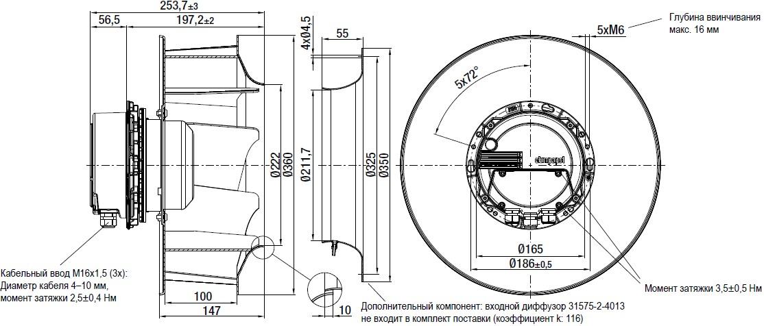 R3G310-AX52-90 чертеж