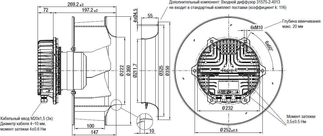 R3G310-AX54-21 габаритные размеры