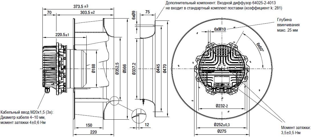 R3G500AP2501