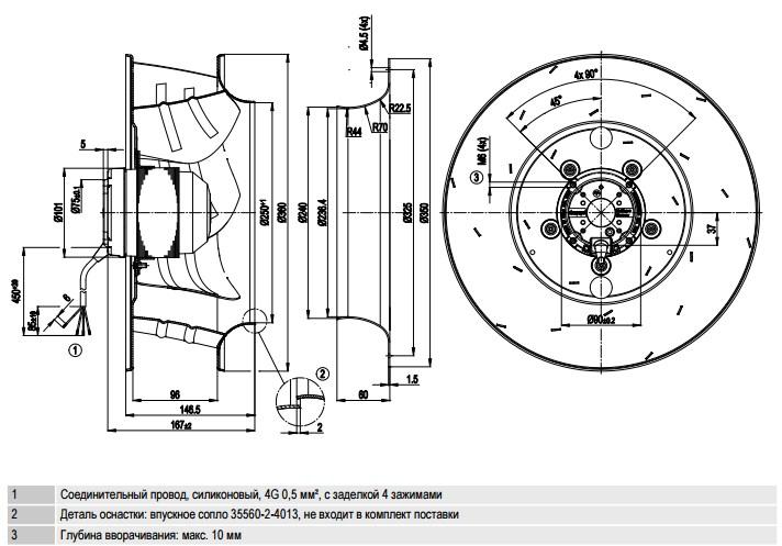 R4E355-AK05-05 ebmpapst чертеж