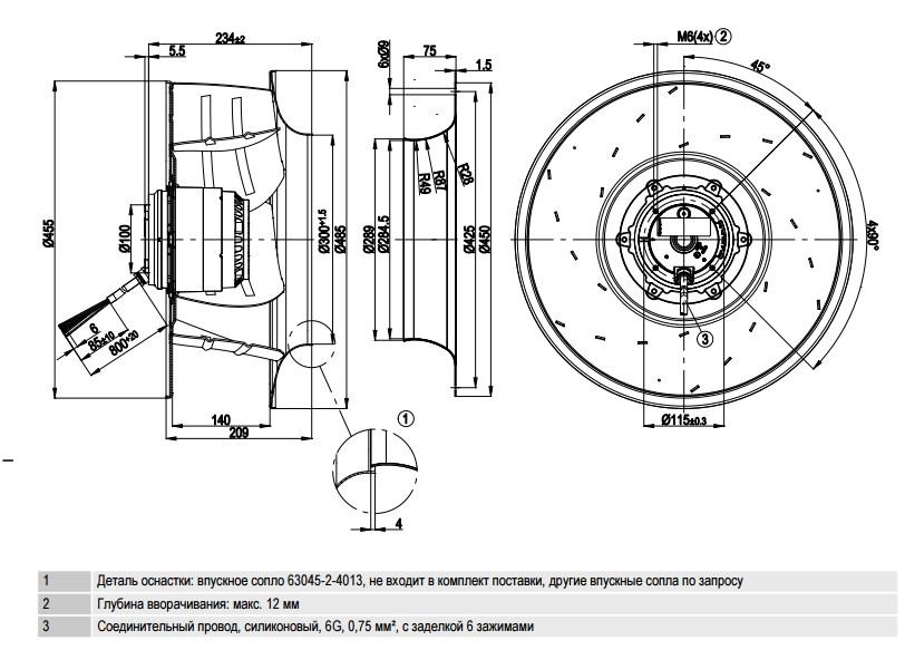 R4E450-AK01-01 ebmpapst чертеж