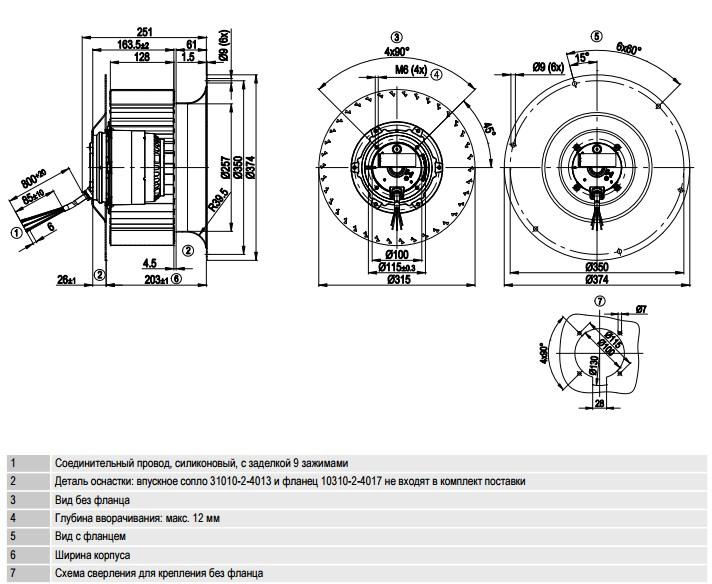 R6D310-CG03-01 ebmpapst чертеж
