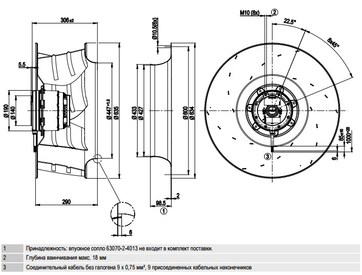 R6D630-AT03-01 ebmpapst чертеж