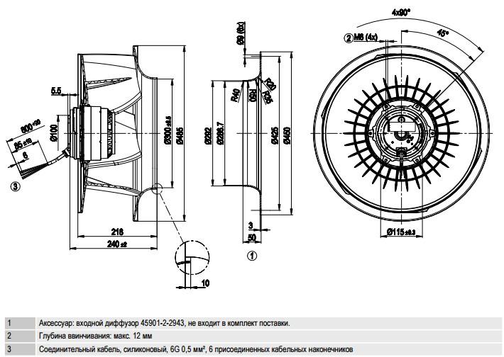 R6E450-RG01-01 ebmpapst чертеж
